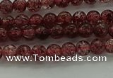CBQ310 15.5 inches 4mm round naturastrawberry quartz beads