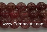 CBQ312 15.5 inches 8mm round naturastrawberry quartz beads
