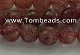 CBQ332 15.5 inches 8mm faceted round strawberry quartz beads