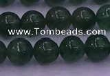 CBQ424 15.5 inches 9mm round green strawberry quartz beads