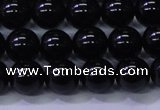 CBQ502 15.5 inches 8mm round natural black quartz beads