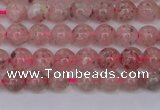 CBQ606 15.5 inches 6mm round natural strawberry quartz beads