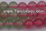 CBQ653 15.5 inches 10mm round mixed strawberry quartz beads