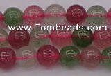 CBQ656 15.5 inches 6mm round mixed strawberry quartz beads