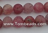 CBQ661 15.5 inches 8mm round matte strawberry quartz beads