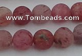 CBQ662 15.5 inches 10mm round matte strawberry quartz beads