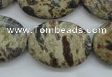 CCD07 15.5 inches 22*30mm oval cordierite beads wholesale