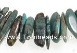 CCH38 16 inches turquoise chips gemstone beads wholesale