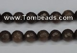 CCN1932 15 inches 8mm faceted round candy jade beads wholesale
