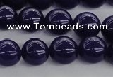 CCN4040 15.5 inches 10mm round candy jade beads wholesale