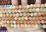 CCN5475 15 inches 8mm round candy jade beads Wholesale