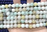 CCN5620 15 inches 8mm round matte candy jade beads Wholesale