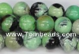 CCO06 15.5 inches 12mm round natural chrysotine beads wholesale