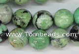 CCO07 15.5 inches 14mm round natural chrysotine beads wholesale