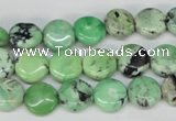 CCO32 15.5 inches 10mm flat round natural chrysotine beads