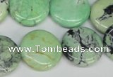 CCO33 15.5 inches 20mm flat round natural chrysotine beads