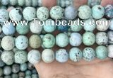 CCO365 15.5 inches 14mm round natural chrysotine gemstone beads