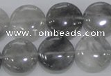 CCQ119 15.5 inches 18mm coin cloudy quartz beads wholesale