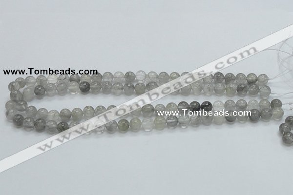 CCQ51 15.5 inches 8mm round cloudy quartz beads wholesale
