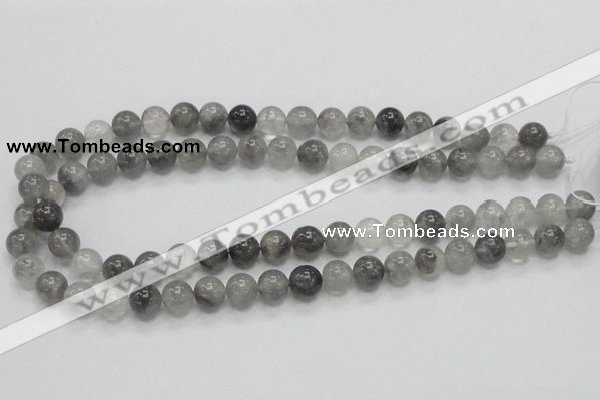 CCQ52 15.5 inches 10mm round cloudy quartz beads wholesale