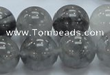 CCQ55 15.5 inches 18mm round cloudy quartz beads wholesale