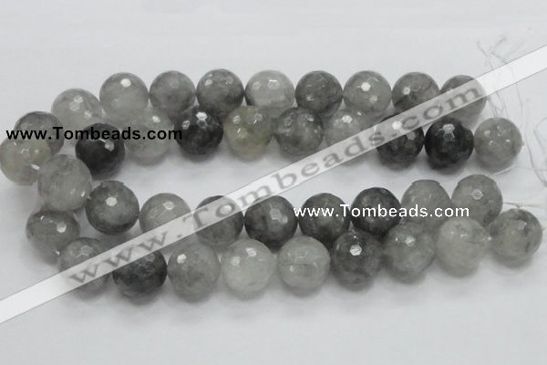 CCQ65 15.5 inches 20mm faceted round cloudy quartz beads wholesale