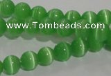 CCT1224 15 inches 4mm round cats eye beads wholesale