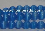 CCT1229 15 inches 4mm round cats eye beads wholesale