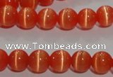 CCT1271 15 inches 5mm round cats eye beads wholesale