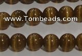 CCT1279 15 inches 5mm round cats eye beads wholesale