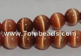 CCT1280 15 inches 5mm round cats eye beads wholesale