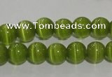 CCT1281 15 inches 5mm round cats eye beads wholesale