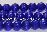 CCT1289 15 inches 5mm round cats eye beads wholesale