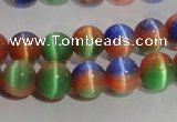 CCT1293 15 inches 5mm round cats eye beads wholesale
