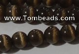 CCT1334 15 inches 6mm round cats eye beads wholesale