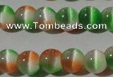 CCT1342 15 inches 6mm round cats eye beads wholesale