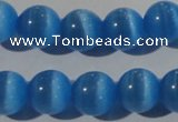 CCT1351 15 inches 6mm round cats eye beads wholesale