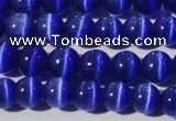 CCT1354 15 inches 6mm round cats eye beads wholesale
