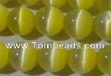 CCT1374 15 inches 7mm round cats eye beads wholesale