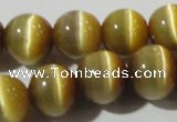 CCT1377 15 inches 7mm round cats eye beads wholesale