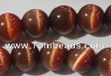 CCT1380 15 inches 7mm round cats eye beads wholesale