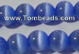 CCT1385 15 inches 7mm round cats eye beads wholesale