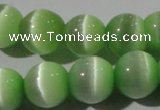 CCT1390 15 inches 7mm round cats eye beads wholesale