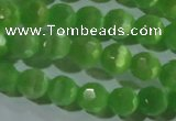 CCT360 15 inches 6mm faceted round cats eye beads wholesale