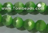 CCT379 15 inches 8mm faceted round cats eye beads wholesale