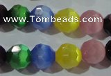 CCT386 15 inches 8mm faceted round cats eye beads wholesale