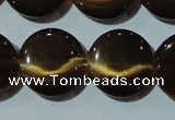 CCT548 15 inches 12mm flat round cats eye beads wholesale
