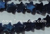 CCT825 15 inches 6mm star cats eye beads wholesale