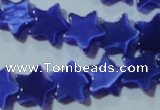 CCT849 15 inches 8mm star cats eye beads wholesale