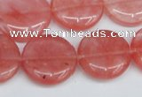 CCY153 15.5 inches 20mm flat round cherry quartz beads wholesale